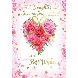DAUGHTER & SON IN LAW ON YOUR ANNIVERSARY CODE 50 PK OF 6