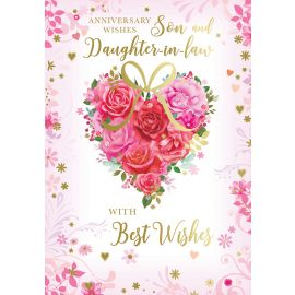 ANNIVERSARY WISHES SON & DAUGHTER IN LAW CODE 50 PK OF 6