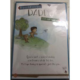 DADDY CUTE MALE CODE 90 PK6 CARDS